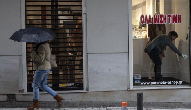 Μαγαζί στο κέντρο της Αθήνας
