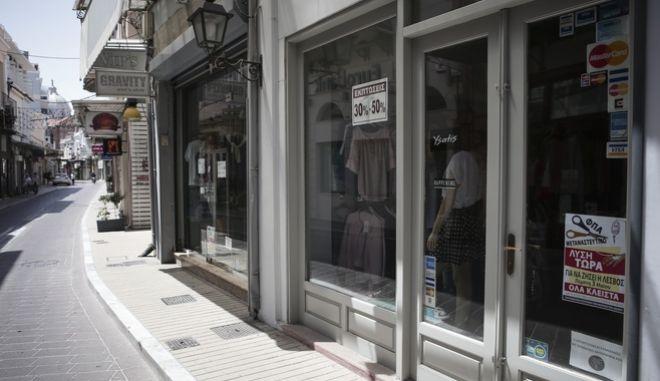 Κλειστά καταστήματα στη Λέσβο