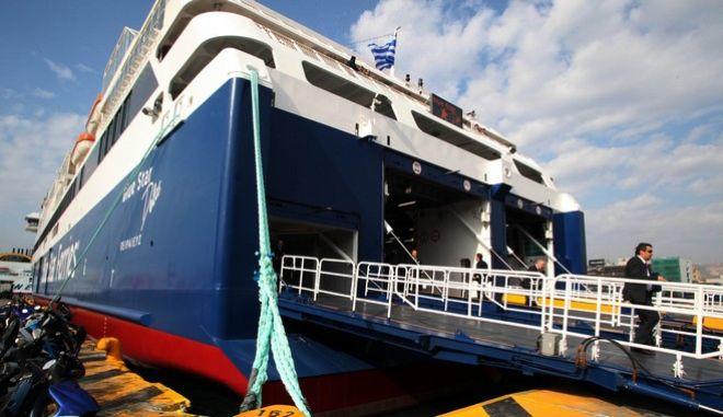 Πλοίο της BLUE STAR FERRIES