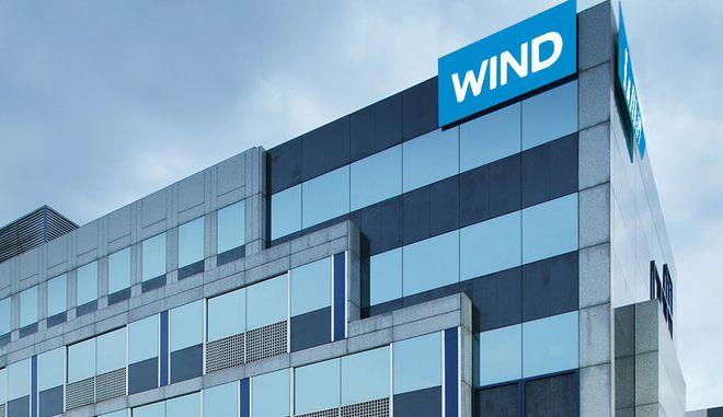 Wind: Αύξηση οικονομικών μεγεθών και συνδρομητών στο εννεάμηνο