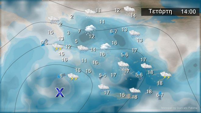 Καιρός: Σφοδρή κακοκαιρία από την Τρίτη - Βροχές, καταιγίδες και πτώση της θερμοκρασίας