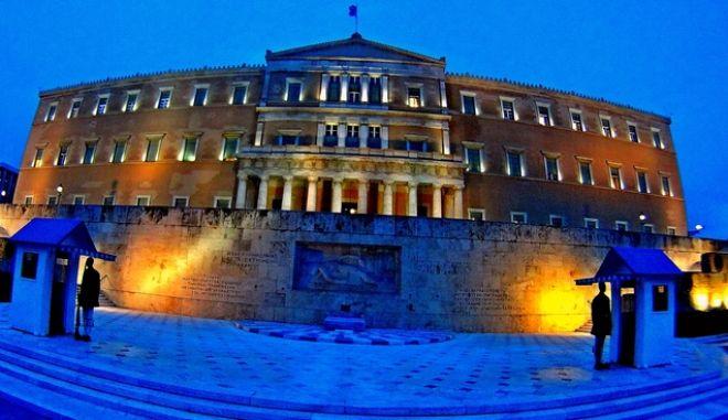 Το κτίριο της Βουλής