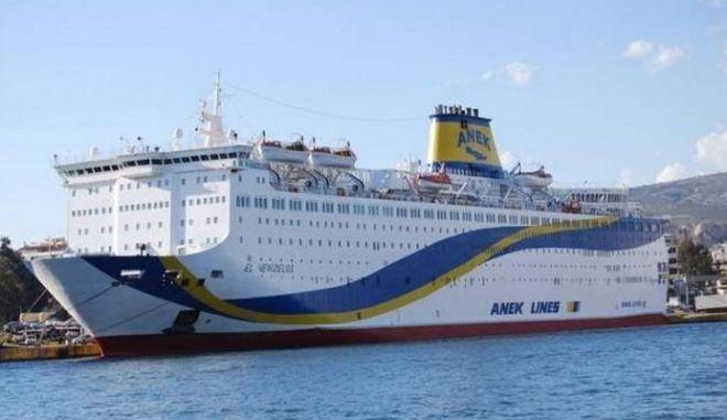 """Στο Αργοστόλι το πλοίο """"Ελευθέριος Βενιζέλος"""""""
