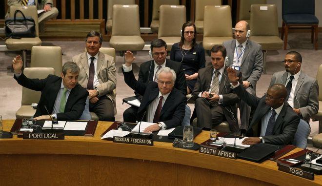 Τα μέλη του Συμβουλίου Ασφαλείας των Ηνωμένων Εθνών