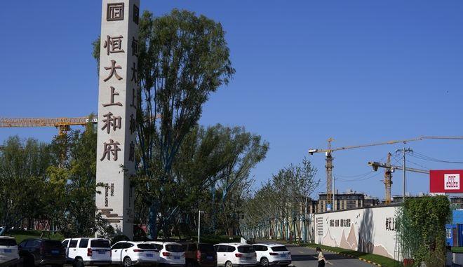 WSJ: Η Κίνα ετοιμάζεται για πιθανή κατάρρευση της Evergrande