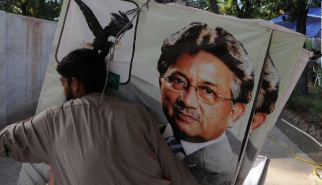 """Μουσάραφ: """"Βεντέτα"""" οι κατηγορίες για εσχάτη προδοσία"""