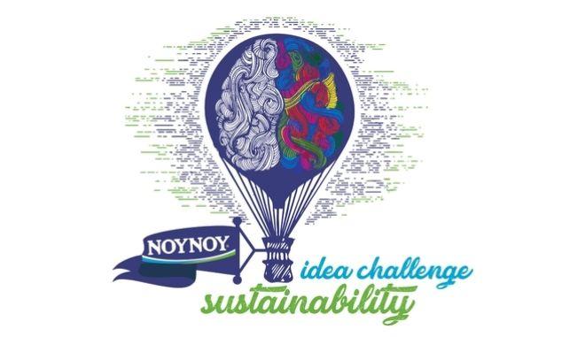2ος Διαγωνισμός Καινοτομίας NOYNOY Idea Challenge-Sustainability