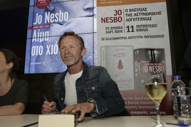 Εκδήλωση με το Νορβηγό συγγραφέα Jo Nesbo στην Στέγη Γραμμάτων και Τεχνών. Τρίτη 17 Οκτώβρη 2017.(EUROKINISSI / ΓΙΑΝΝΗΣ ΠΑΝΑΓΟΠΟΥΛΟΣ)