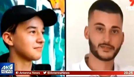Αυστραλία: Ανατροπή στον πυροβολισμό 16χρονου ομογενούς -  Δράστης ο 21χρονος αδελφός του
