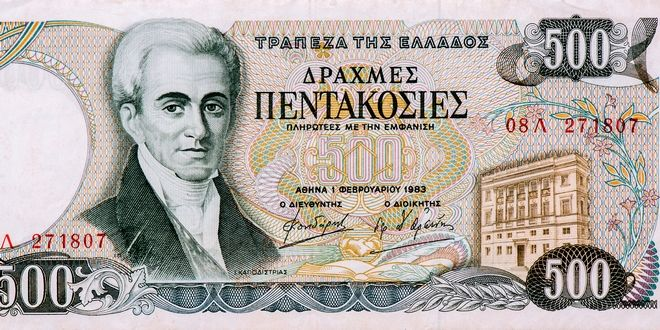 Η μορφή του Καποδίστρια στο χαρτονόμισμα των 500δρχ.