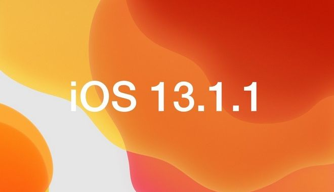 IOS 13.1.1: Απανωτές οι αναβαθμίσεις λογισμικού του iPhone για τη νέα σεζόν