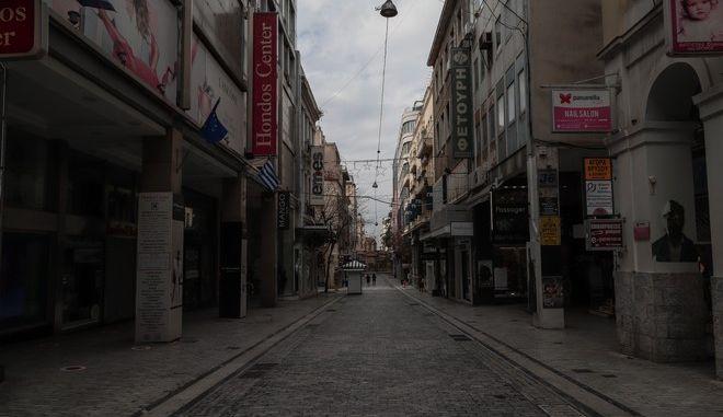 Κλειστά καταστήματα στην οδό Ερμού
