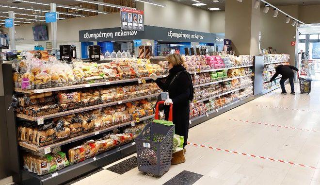 Κλειστά τα σούπερ μάρκετ την Κυριακή - Νέο ωράριο τις καθημερινές