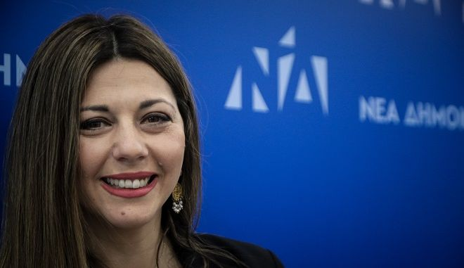 Η εκπρόσωπος Τύπου της ΝΔ Σοφία Ζαχαράκη