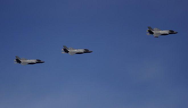 Μαχητικά αεροσκάφη F-35