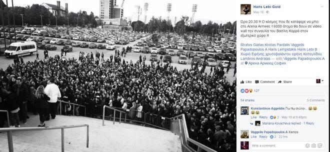 Τα γκρέμισε όλα. Λαϊκό προσκύνημα για τον Καρρά στη Σόφια. 17.000 μέσα, 6.000 έξω