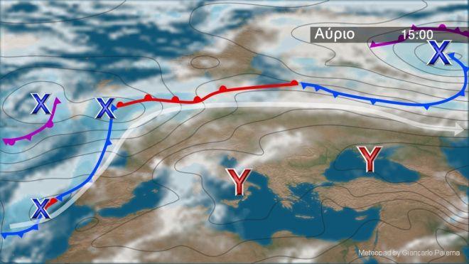 Βελτιωμένος ο καιρός και την Κυριακή - Εξασθενούν οι βοριάδες στο Αιγαίο
