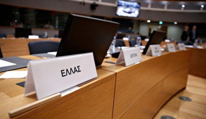 Από την αίθουσα του Eurogroup, Φωτογραφία Αρχείου