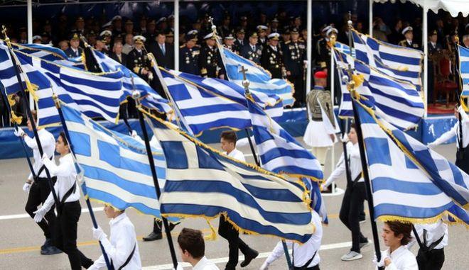 28η Οκτωβρίου στην Θεσσαλονίκη