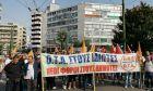 Πορεία διαμαρτυρίας της ΠΟΕ-ΟΤΑ