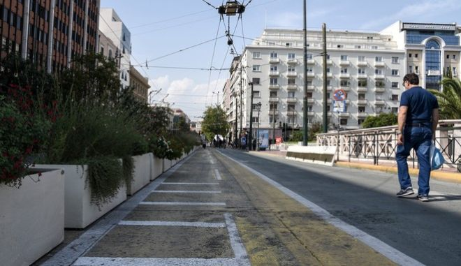 Στιγμιότυπα από το Μεγάλο Περίπατο της Αθήνας, Τετάρτη 23 Σεπτέμβρη 2020