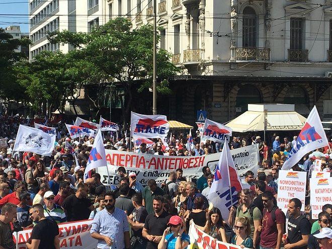 Πορεία ΠΑΜΕ στο κέντρο της Αθήνας