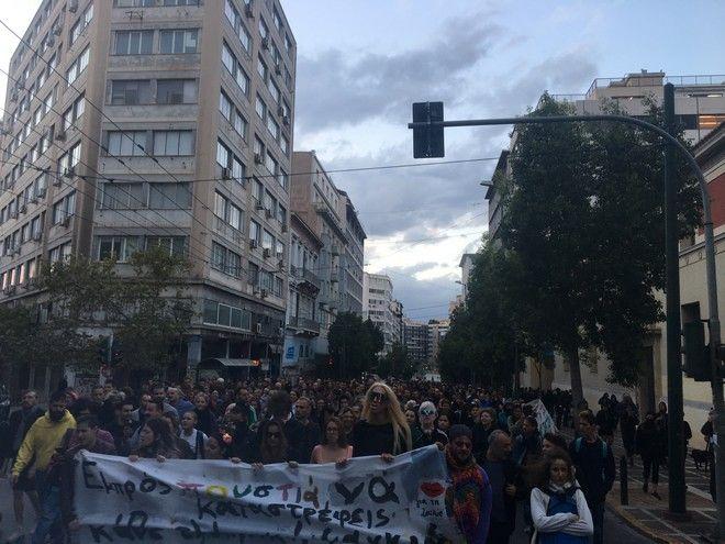 Πορεία στο κέντρο της Αθήνας από μέλη της ΛΟΑΤΚΙ κοινότητας και συλλογικότητες, σε διαμαρτυρία για τις συνθήκες κάτω από τις οποίες έχασε τη ζωή του ο Ζακ Κωστόπουλος