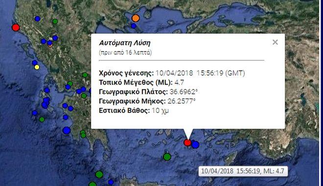Σεισμός 4,7 Ρίχτερ ανατολικά της Σαντορίνης