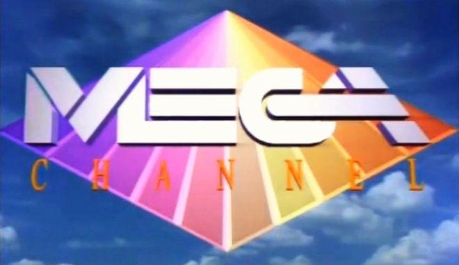 Το πρώτη σήμα του Mega Channel