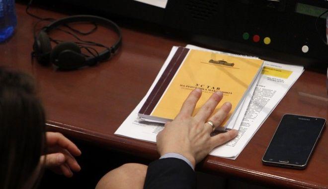 Στη δημοσιότητα δόθηκε το πλήρες κείμενο των τροπολογιών του Συντάγματος στην πΓΔΜ