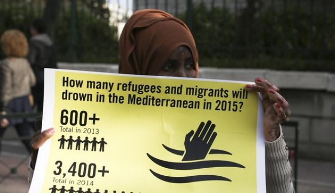 Demonstration to the European Committee Office, for the drowning of immigrants in the Mediterenean Sea, in Athens, Greece, Apr. 22, 2015 /       ,      ,  , 22 , 2015