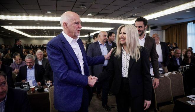 Ο Γιώργος Παπανδρέου και η Φώφη Γεννηματά σε συνεδρίαση της Κεντρικής Πολιτικής Επιτροπής του Κινημάτος Αλλαγής