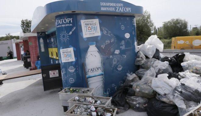 Ένα από τα μεγαλύτερα κέντρα ανακύκλωσης στην Ελλάδα στα Ιωάννινα