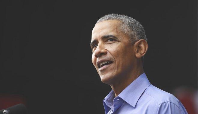 O πρώην πρόεδρος των ΗΠΑ, Μπαράκ Ομπάμα