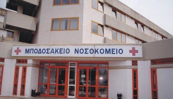 Τέρμα οι απλήρωτες εφημερίες λένε οι γιατροί στο νοσοκομείο Πτολεμαΐδας