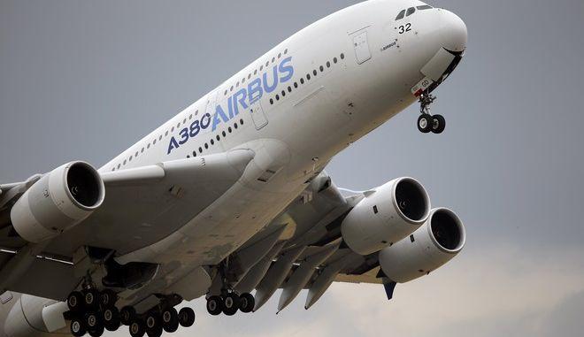 Αεροπλάνο Airbus
