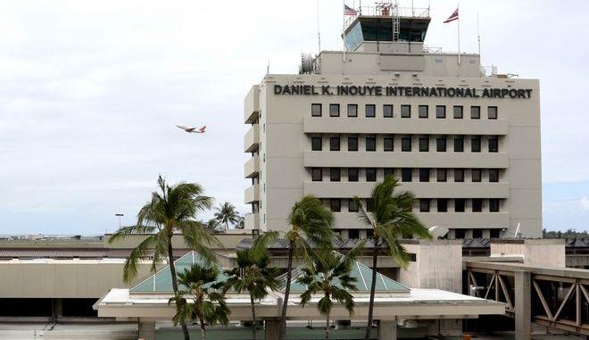 Από το διεθνές αεροδρόμιο της Χαβάης