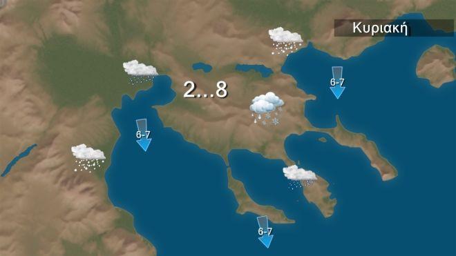 Καιρός: Πέφτει δέκα βαθμούς η θερμοκρασία - Χιόνια και στα πεδινά