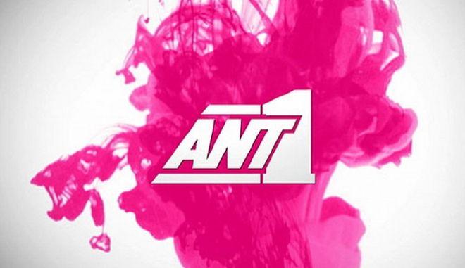 ΑΝΤ1: Αποχώρησε ο Κώστας Τσολάκης, έρχεται η Άννα Βλαβιανού