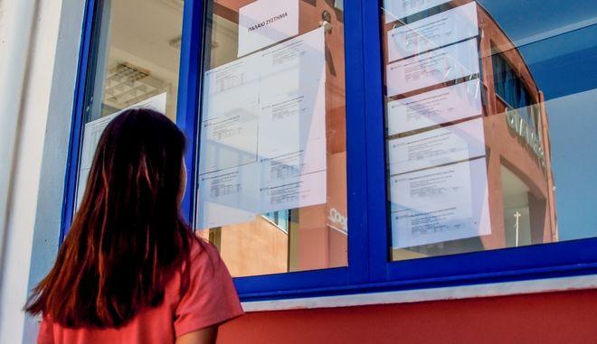 Αναρτήθηκαν σε όλα τα σχολεία της χώρας οι βαθμολογίες των Πανελλαδικών Εξετάσεων