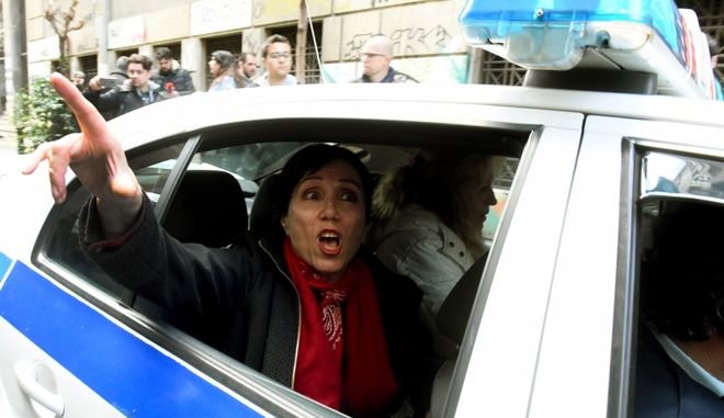 """Επεισόδια και προσαγωγές  σε διαμαρτυρία του κινήματος """"ΔΕΝ ΠΛΗΡΩΝΩ"""" για ηλεκτρονικούς πλειστηριασμούς σε συμβολαιογραφείο στην οδό Καποδιστρίου 18 στην Αθήνα, την Τετάρτη 14 Φεβριυαρίου 2018. (EUROKINISSI/ΤΑΤΙΑΝΑ ΜΠΟΛΑΡΗ)"""