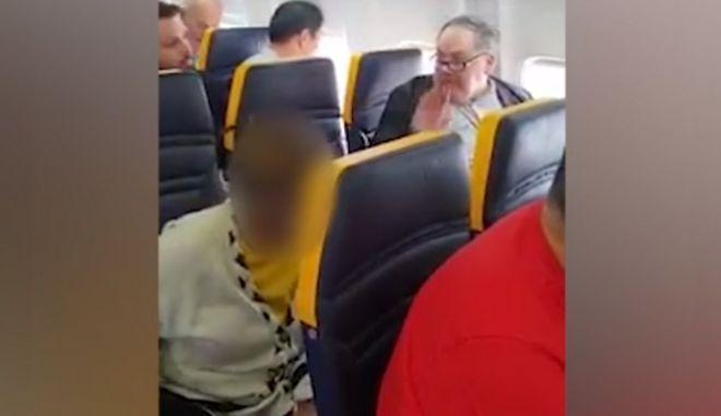 Ρατσιστικό παραλήρημα σε πτήση