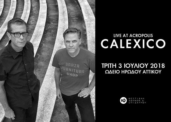Ξεκινάει η προπώληση εισιτηρίων για τη συναυλία των Calexico