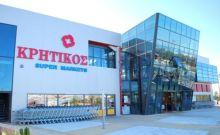Κρητικός: Έφτασε τα 293 καταστήματα με νέα εξαγορά