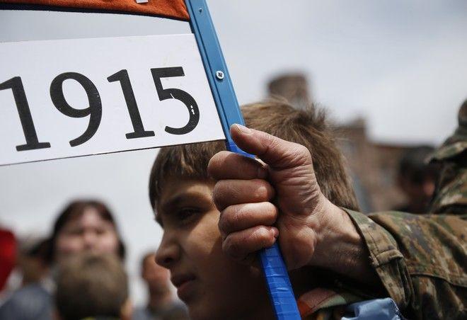 Η ημέρα μνήμης για την Αρμενική Γενοκτονία
