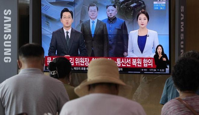 Οι δύο Κορέες συμφώνησαν να επαναφέρουν σε λειτουργία τους διαύλους επικοινωνίας τους