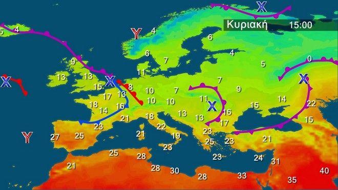 Γενικά βελτιωμένος καιρός την Κυριακή - Λίγες βροχές στα δυτικά και κανονικές θερμοκρασίες