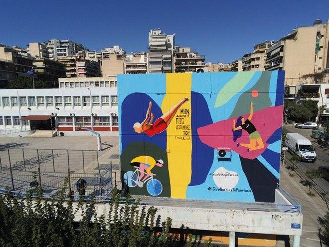 Η τοιχογραφία στο σχολικό συγκρότημα των 16ου Γυμνασίου και Λυκείου Αθηνών.