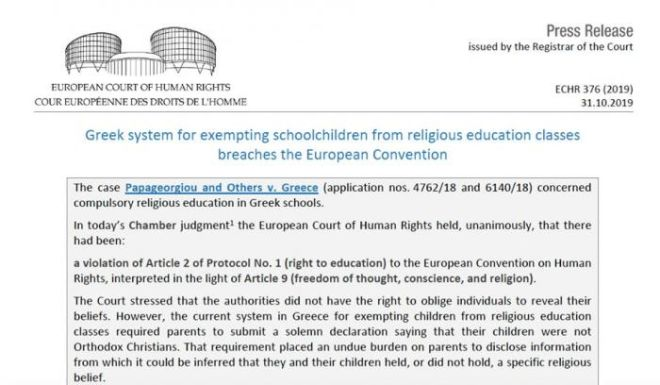 Καταδίκη της Ελλάδας για τα Θρησκευτικά: Ο άνθρωπος που προσέφυγε στο Ευρωπαϊκό Δικαστήριο μιλά στο News 24/7