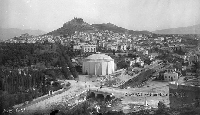Όταν η Αθήνα είχε ποτάμι. 20 καρέ μιάς άλλης εποχής Out